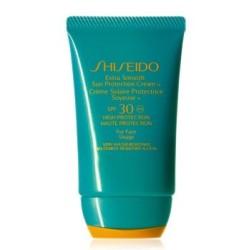Shiseido Protective Tanning Emulsion SPF 10 50ml