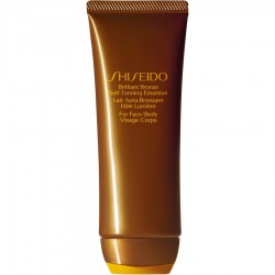shiseido brilliant bronze self tanning cream spf 15 50ml