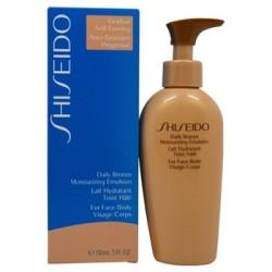 shiseido daily bronze moisturizing emulsion 150ml